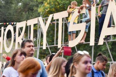 v-zaporozhe-projdet-grandioznyj-muzykalnyj-festival-video.jpg