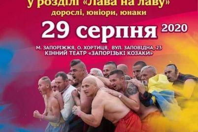 v-zaporozhe-projdet-mezhdunarodnyj-festival-s-autentichnoj-kazaczkoj-atmosferoj.jpg