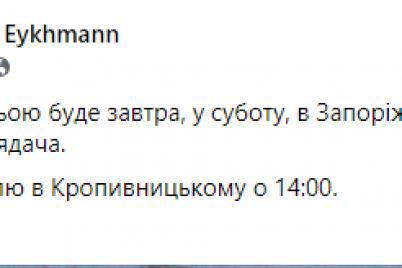 v-zaporozhe-prostyatsya-s-devushkoj-vrachem-kotoraya-pogibla-na-pozhare.png