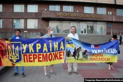 v-zaporozhe-proveli-shestvie-ko-dnyu-konstituczii.jpg