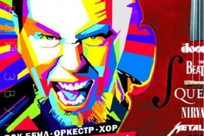 v-zaporozhe-prozvuchala-rok-simfoniya-foto.jpg