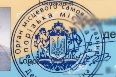 v-zaporozhe-pytalis-sozdat-fejkovyj-gorsovet.jpg
