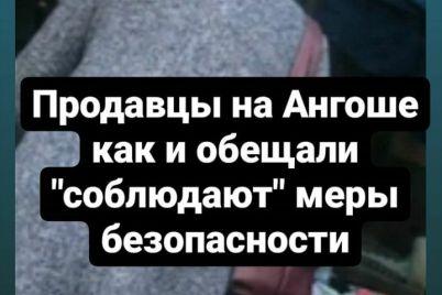 v-zaporozhe-rabota-kipit-na-rynke-vo-vremya-karantina-pokupatelej-na-bazare-nemalo-video.jpg