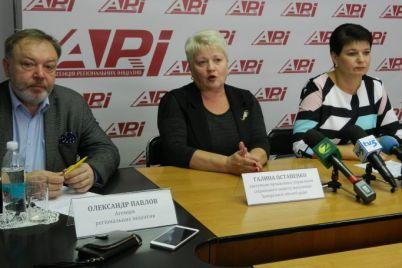 v-zaporozhe-rasskazali-o-novom-poryadke-naznacheniya-subsidij-i-lgot-chto-izmenitsya.jpg