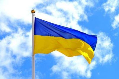 v-zaporozhe-razvesyat-mnogo-flagov-i-zhelto-golubyh-lent.jpg