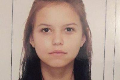 v-zaporozhe-razyskivayut-15-letnyuyu-shkolniczu-fotofakt.jpg