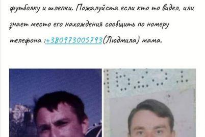 v-zaporozhe-razyskivayut-muzhchinu-kotoryj-propal-pochti-nedelyu-nazad-foto.jpg