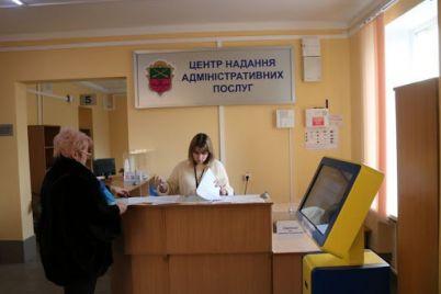 v-zaporozhe-registrirovat-smertnost-i-rozhdaemost-teper-mozhno-budet-v-cznapah.jpg