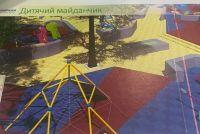 v-zaporozhe-rekonstruiruyut-populyarnyj-park-foto.jpg