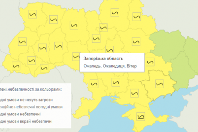 v-zaporozhe-rezkie-izmeneniya-v-klimate-nedelya-nachnetsya-s-gololeda-i-shkvalnyh-vetrov.png