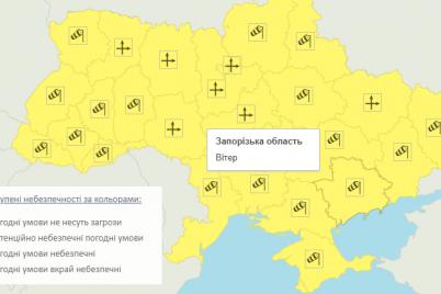 v-zaporozhe-rezko-poholodaet-do-21-s.png