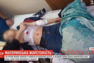 v-zaporozhe-rodstvenniki-detej-kotoryh-nozhom-porezala-mat-otpravili-ih-v-priyut-foto-video.jpg