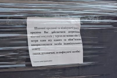 v-zaporozhe-s-1-maya-otkroyutsya-dva-prodovolstvennyh-rynka.jpg