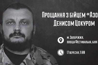 v-zaporozhe-s-bojczom-azova-poproshhayutsya-na-czentralnoj-ploshhadi.jpg