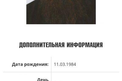 v-zaporozhe-s-narkotikami-popalsya-svyashhennik-foto.jpg