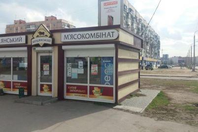 v-zaporozhe-s-ulicz-goroda-demontiruyut-nezakonnye-kioski-foto.jpg