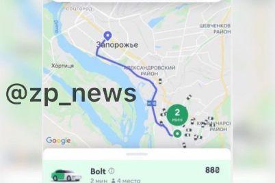 v-zaporozhe-servis-taksi-povysil-tarif-na-60-soczset.jpg