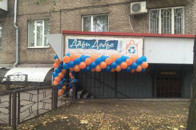v-zaporozhe-snova-otkrylsya-blagotvoritelnyj-magazin-v-kotoryj-mozhno-sdat-nenuzhnye-veshhi.jpg