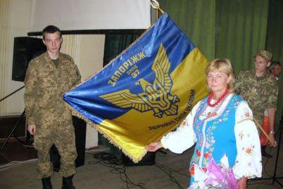 v-zaporozhe-soberutsya-pobratimy-iz-legendarnogo-batalona.jpg