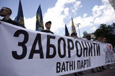 v-zaporozhe-sobirayut-podpisi-za-zapret-partij-opzzh-i-shariya.jpg