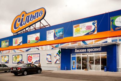 v-zaporozhe-soobshhili-o-minirovanii-seti-supermarketov.jpg
