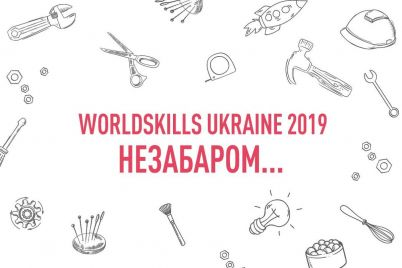 v-zaporozhe-sostoitsya-konkurs-professionalnogo-masterstva-worldskills-ukraine.jpg