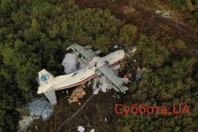 v-zaporozhe-sostoitsya-proshhalnaya-czeremoniya-s-pilotom-kotoryj-pogib-vo-vremya-aviakatastrofy-vo-lvove.jpg
