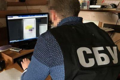 v-zaporozhe-sotrudniki-sbu-vyyavili-antiukrainskogo-internet-agitatora.jpg