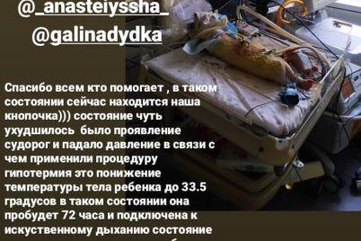 v-zaporozhe-spasayut-novorozhdennuyu-devochku-s-kislorodnym-golodaniem-mozga-foto.jpg