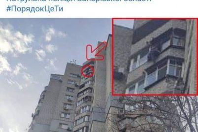 v-zaporozhe-spasli-muzhchinu-kotoryj-pytalsya-vyprygnut-s-balkona-na-16-m-etazhe.jpg