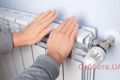 v-zaporozhe-startoval-otopitelnyj-sezon-stalo-izvestno-kogda-v-kvartirah-u-zaporozhczev-stanet-teplo.jpg