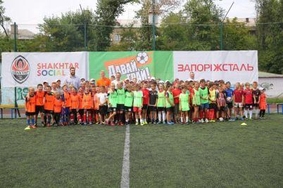 v-zaporozhe-startoval-unikalnyj-sportivnyj-proekt-dlya-detej.jpg