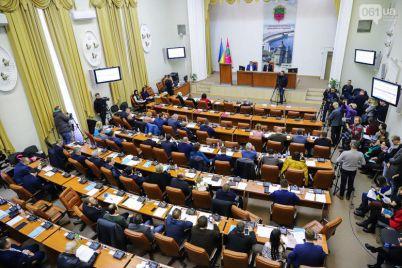 v-zaporozhe-startovala-sessiya-gorsoveta-kakie-voprosy-planiruyut-rassmotret.jpg