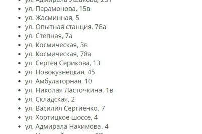v-zaporozhe-startuet-probnyj-zapusk-otopleniya.jpg