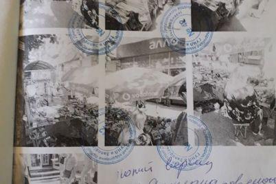 v-zaporozhe-stihijshhikov-oshtrafovali-v-dvojnom-razmere-foto.jpg