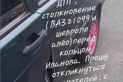 v-zaporozhe-stolknulis-vaz-i-chevrolet-razyskivayutsya-svideteli-dtp.jpg
