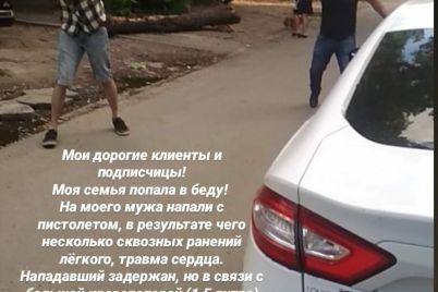v-zaporozhe-strelyali-v-muzhchinu-on-na-apparate-ivl-i-emu-srochno-nuzhny-donory-krovi-foto.jpg