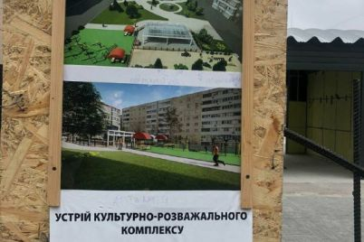 v-zaporozhe-stroili-kulturno-razvlekatelnyj-kompleks-s-detskoj-ploshhadkoj-a-poluchilas-avtomojka-foto.jpg