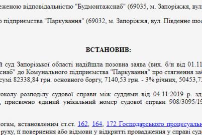 v-zaporozhe-stroitelnaya-firma-pytaetsya-otsudit-u-kp-zadolzhennost-posle-togo-kak-kommunalshhiki-vyigrali-sud-u-nih.png