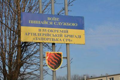v-zaporozhe-studentov-udalos-udivit-armejskimi-standartami.jpg