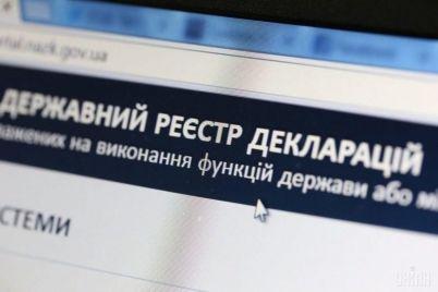 v-zaporozhe-sud-oshtrafoval-eks-buhgaltera-gosudarstvennoj-bolniczy-za-korrupczionnoe-narushenie.jpg