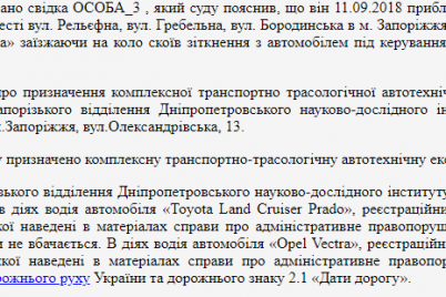 v-zaporozhe-sudya-poluchila-800-tysyach-griven-ot-strahovoj-kompanii.png