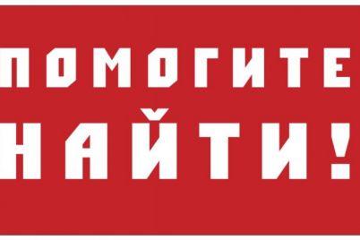 v-zaporozhe-tainstvenno-ischezla-shkolnicza-orientirovka.jpg
