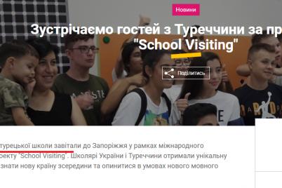 v-zaporozhe-turczentr-zadnim-chislom-podpisal-dogovor-na-90-tysyach-griven-za-razmeshhenie-shkolnikov-v-gostinicze.png