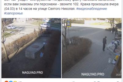 v-zaporozhe-u-brigady-stroitelej-iz-pod-nosa-ukrali-instrumenty.png