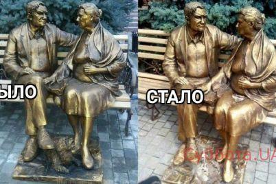 v-zaporozhe-u-izvestnyh-pensionerov-ukrali-sobaku-foto.jpg