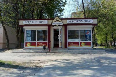 v-zaporozhe-ubrali-nezakonnye-kioski-s-kolbasoj-foto.jpg