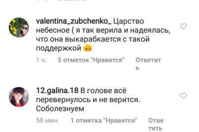 v-zaporozhe-umerla-nastya-kovaleva-kotoruyu-podzheg-ee-sozhitel.png