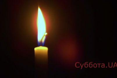 v-zaporozhe-ushel-iz-zhizni-izvestnyj-vrach-foto.jpg