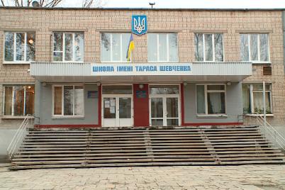 v-zaporozhe-uteplyat-shkoly-i-bolniczy.png